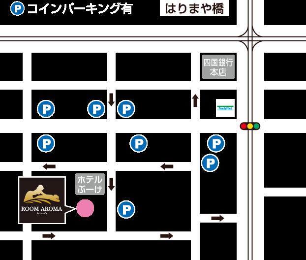高知 個室メンズエステ ルームアロマ地図